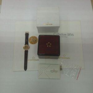 台中琦年華錶拍賣